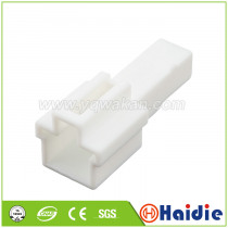 Free shipping 5sets 1pin auto electric housing plug plastic wiring cable unsealed connector 7282-1210