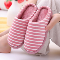Women's Slippers Winter Plus Size 43-45 Striped Warm Fur Indoor shoes for Ladies Short Plush House Massage slippers women