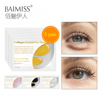 BAIMISS 24K Gold Eye Serum Eye Mask Collagen Eye Patches Anti Wrinkle Remove Dark Circle 5pair=10pcs Eye Skin Care Firming