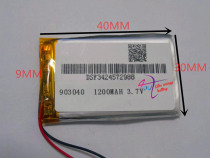 best battery brand Wholesale 903040 3.7V 1200mah Lithium polymer Battery with protection board For MP5 Bluetooth Earphone Fr