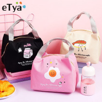 eTya Fashion Portable Insulated Lunch Bag Thermal Food Picnic Lunch Bags for Women Kids Men Functional Cooler Lunch Box Bag Tote