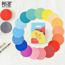 46sheets Simple Pure Color Round Sticker Adhesive Cute Diary Decoration Stickers DIY Scrapbooking Sticker Kawaii Stationery