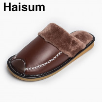 Men 's Slippers Winter Pu Leather Home Indoor Non - Slip Thermal Slippers 2018 New Hot Haisum H-8831