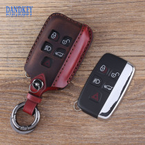Dandkey 5 Buttons Leather Key Shell Case For Land Rover Range Rover Evoque Discovery 4 Fob Key Cover Case Keychain