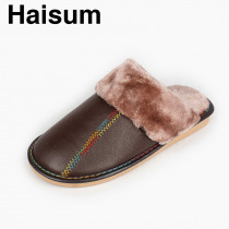 Men 's Slippers Winter genuine Leather Home Indoor Non - Slip Thermal Slippers 2018 New Hot Haisum Tb013