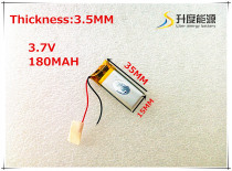 best battery brand Wholesale 351535 3.7V 180mah Lithium polymer Battery For MP3 MP4 MP5 GPS Digital Products