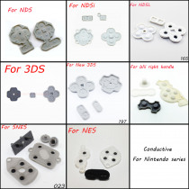 1X 8 model For NDS NDSL NDSI LL XL 3DS NEW 3DS SNES NES WII Conductive Rubber Button Pad Set Replacement Part For DS Lite DSL