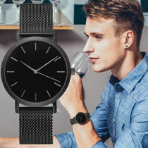 Men Full Steel Quartz Watch Mens Fashion Hot Watches Black Gold Silver Male Relojes masculino drop shipping Analog wristwatches