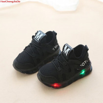 HaoChengJiaDe New Fashion Children Shoes With Luminous Sneakers Shoes Glowing Sneakers Baby Toddler Boys Girls Shoes LED Soft
