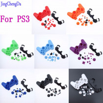 For playstion 3 Wireless Controller Housing shell Cover Case and Buttons for sony ps3 Controller Shell