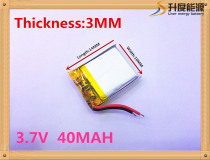 best battery brand 3.7V polymer lithium battery 301014 micro device Bluetooth headset toy 40mAH