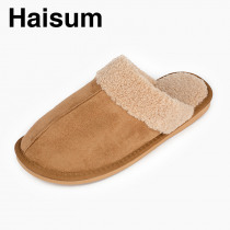 Men 's Slippers Winter Genuine Leather Cow Suede Home Indoor Non - Slip Thermal Slippers 2018 New Hot Haisum L-1809