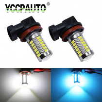 YCCPAUTO 2Pcs H11 LED Bulbs H8 9006 HB4 9005 HB3 Fog Lights Bulb 5630/5730SMD Car Drving Lights DRL Auto LED Lamp White/Ice Blue