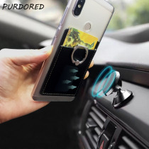 PURDORED 1 pc Phone Back Card Holder Women Credit ID Card Holder Men Phone Pocket Stick On Adhesive With Finger Ring