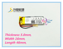 best battery brand 3.7V polymer lithium battery 501646  360mah small toy MP4 GPS MP3 navigation mobile power supply