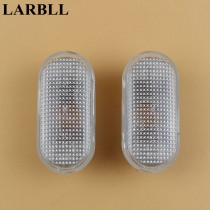 LARBLL Pair Side Marker Light Lamp Shell White RIGHT=LEFT Fits For NISSAN March Micra Navara 350Z Note 2002-2010