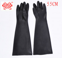 55CM latex protection gloves Acid and alkali Oil resistant safety gloves working Wearable Tear resistant waterproof work gloves