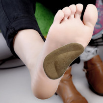 Professionl Women Orthotic Insoles Shoe Cushion Foot Care Arch Support Heel Flat Foot Pad Shoe Insert Insoles Corrector Fashion