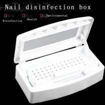 Nail Sterilizer Disinfection Box Salon Nail Nipper Tweezers MetalNail Tools Disinfector Sanitizer Box Nail Manicure Machine Set