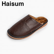 Men 's Slippers Winter genuine Leather Home Indoor Non - Slip Thermal Slippers 2018 New Hot Haisum H-8825