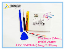 Tablet pc 3.7V,5000mAH (polymer lithium ion Rechargeable batteries)  for tablet pc 7 inch 8 inch 9inch [367596] Free Shipping