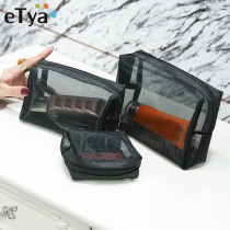 eTya Transparent Cosmetic Bag for Women Make Up Case Clear Makeup Organizer Bags Fashion Travel Kits Toiletry Storage Pouch Bag