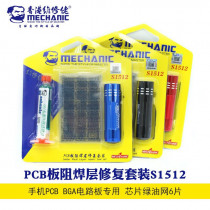 MECHANIC BGA Stencil of Solder Mask Ink Tool Kit for Fix Repair iPhone iPad NAND Flash Power Touch IC Chip Reballing Logic Board