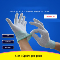 Carbon Fiber Anti-static Gloves 10 Pairs of Clean Room Special Gloves Quality Inspection Factory Assembly Line Work Gloves