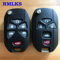 For Refitting Flip Remote Key Shell Fit For Buick G-C For Chevrolet For Cadillac Pontiac Saturn 5 6 Buttons 22733524