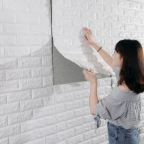 Brick pattern 3d solid wall stickers bedroom foam wallpaper self-adhesive anti-collision wall skirt background decoration70*77cm
