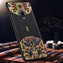 Embossed Leather Back Cover For Xiaomi redmi k20/redmi k20 pro/Xiaomi Mi 9T Case Special China Style PU Leather Cases Aixuan
