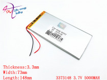 Liter energy battery New 3373148 3.7V 5000MAH lithium polymer battery rechargeable battery 3070150 3075150 5000MAH tablets