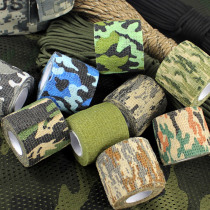 Multi-functional Camo Tape Non-woven Self-adhesive Camouflage Hunting Paintball Airsoft Rifle Waterproof Non-Slip Stealth Tape
