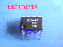 5pcs/lot MC34071PG MC34071P MC34071 DIP-8 In Stock