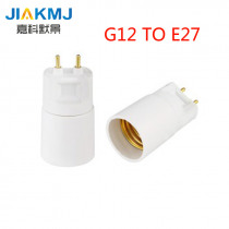1pcs free shipping G12 to E27 base adapter converter E27 to G12 Lamp Holder Converter LED light accessories