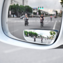 1 Pair Car Rear View Mirror Auto Safety Blind Spot Mirror Rotatable 360 Degree Adjustable Wide Angle Convex Mirror for parking