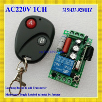 Remote Control Switch AC220V 1CH Lighting Switches Remote ON OFF Light Lamp SMD Power Remote Switch System 315/433.92MHZ Latch