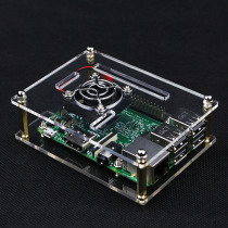 Raspberry Pi 4 Model B Transparent Acrylic Case + Cooling System External Fan compatible for Raspberry Pi 3 Model B+/3B