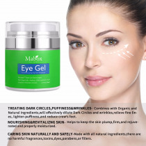Mabox Eye Gel for Appearance of Dark Circles, Puffiness, Wrinkles and Bags. - for Under and Around Eyes dark circles Bags.
