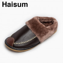 Men 's Slippers Winter Pu Leather Home Indoor Non - Slip Thermal Slippers 2018 New Hot Haisum H-8835