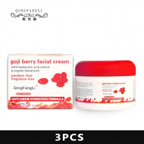 3Pcs Goji Facial Cream With Hyaluronic Acid Paraben Free Fragrance Free Face Cream Anti-aging Anti Wrinkle Remove Spots