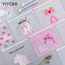 Cute Unicorn Clear Cosmetic Wash Bag Fashion PVC Toiletry Bag Travel Organizer Necessary Beauty Case Makeup Bag Bath Make Up Box