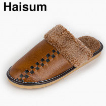 Men 's Slippers Winter genuine Leather Home Indoor Non - Slip Thermal Slippers 2018 New Hot Haisum Tb014