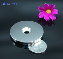 Neodymium Magnet 50x5mm hole 6mm magnet Strong Rare Earth strong 50*5-6mm Round Ring Permanent Magnet