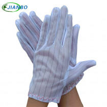 Free Shipping 2 Pairs ESD White Antistatic Gloves Electronic Industrial Working Clean Dust-Proof Workshop Protection Wholesale