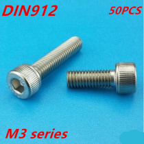 50pcs/lot DIN912 M3*5/6/8/10/12/14/16/18/20/25/30 Stainless Steel 304 Hexagon Hex Socket Head Cap Screw