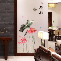 3D Wall Stickers, Peel and Stick Wallpaper, Chinese Style Lotus Self-Adhesive Wall Decals for Bedroom Living Room Kid's Room Home Decor Poster, 60 x 90 cm