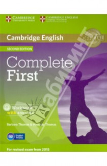 Complete First. Workbook with answers (+CD)