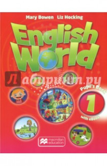 English World 1. Pupil's Book with eBook (+CD)