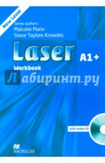 Laser. A1+. Workbook without key (+CD)